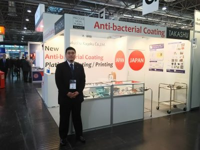 Thank you for coming to MEDICA 2015!