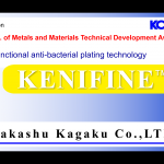Presentation of KENIFINE™ is uploaded to Youtube!